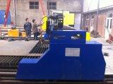 金属板の管CNCのOxy燃料血しょう打抜き機のガントリータイプ