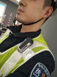 Senken nachladbares Aufgaben-Schulter-Licht-Sicherheits-Licht