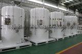 高いQuaitityの液体酸素窒素の二酸化炭素のアルゴンの液化天然ガスの貯蔵タンク