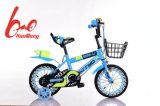 2017人の最もよい品質の安い子供のバイクの熱く新しい子供の自転車
