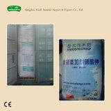 고품질 및 좋은 가격 나트륨 Carboxymethyl 셀루로스 CMC 음식 급료