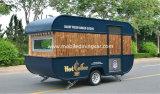 بالجملة شارع [هوت دوغ] عربة عربة مقطورة لأنّ عمليّة بيع مخرز طعام شارع