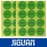 Цветной печати Самоклеющиеся наклейки из ПВХ этикетка
