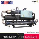 Enfriador de agua para el Zumo de la línea de producción / Compresor de tornillo Hanbell