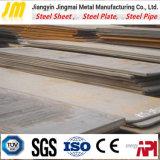 определенный 13crmo4-5 лист сосуда под давлением повышенной температура стальной