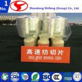 Resina media del nilón 6 de la viscosidad de la entallabilidad perfecta para el plástico de la ingeniería