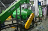 세륨 SGS 자격 증명서를 가진 폐기물 플라스틱 애완 동물 병 세탁기