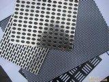 ألومنيوم فتحة بئر مستديرة يثقب معدن لوح صفح في الصين