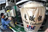 Lithium-Karbonat-Batterie-Grad 99.9%