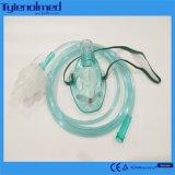 Устранимая маска Nebulizer PVC с набором Aeresol в цвете Green&Transparent