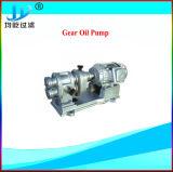 기름 이동 펌프
