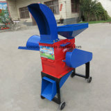 中国の販売の米のわらの茎の籾殻の草カッターの打抜き機
