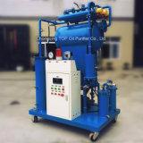 Высокое качество Zy вакуумный трансформаторное масло промывки машины