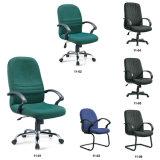 Antiker Gewebe-Ineinander greifen-Mitarbeiter- der Personalabteilungbüro-Computer-Stuhl