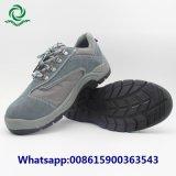 Летом Дышащий Insulative обувь