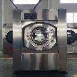 Zange-vollautomatische Reinigung der Unterlegscheibe-15kg, 20kg, 30kg, 50kg, 70kg, 100kg und Wasser-entwässernmaschine