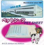 Щенок стеганая одноразовые ПЭТ щенка Pet учебные электроды для дыхания