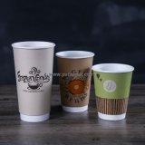 8oz工場価格の倍の壁ペーパーコーヒーカップ