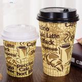 Taza de papel del café de un sólo recinto disponible con las tapas