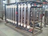 飲料水の処置システムのためのナトリウムのイオン交換体