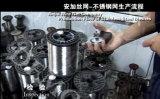 Напряжение питания на заводе Anjia тонкой нержавеющей стали одножильного провода стойки стабилизатора поперечной устойчивости