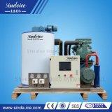 يجعل في الصين مصنع [أم] مباشرة يبيع ماء يوميّة/هواء يبرّد [3ت] [مك مشن]