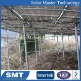 지상에 의하여 Photovoltatic 거치되는 태양 부류