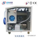 熱い販売のHhoエンジンカーボンきれいな機械Decarbonizer