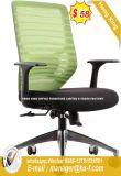 현대 행정실 가구 인간 환경 공학 직물 메시 사무실 의자 (HX-8N7313C)
