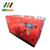 50kw generatore diesel Genset silenzioso da Engine R4105zd