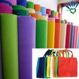 Foldable 끈달린 가방, Foldable 비 길쌈된 쇼핑 백을%s 튼튼한 짠것이 아닌 직물