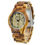 Vigilanza di legno del quarzo degli uomini della zebra naturale ecologica di 100%
