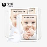 Soins de la peau Hydratants masque facial pour bébé