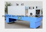 Prix d'usine Emballage thermorétractable Machine pour l'alimentation, les cosmétiques, produits chimiques