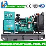 313kVA de potencia eléctrica tipo espera abrir motor Cummins Diesel Generator