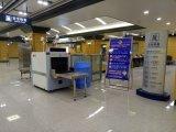 X scanner de bagages de rayon de la machine X de rayon d'Introscope X de rayon pour l'inspection de garantie