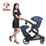 より快適な2シートの赤ん坊のアップグレード振動を減らすモデル-および金庫