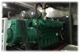 165kw Yuchaiの4打撃エンジンYc6g205L-D20を搭載する電気ディーゼル発電機セット
