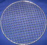 専門のAnpingの工場供給のStainlesssの鋼鉄によってひだを付けられる金網