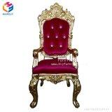 De hete Koning en Koningin Van uitstekende kwaliteit Chair Hly-Sf101 van het Huwelijk van de Verkoop