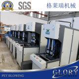 Machine de soufflement de bouteille semi automatique d'animal familier/machine soufflage de corps creux