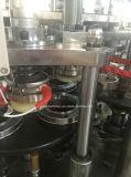 使い捨て可能なペーパーティーカップの機械装置