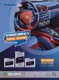 Adesão elevada Clearcoat para a fibra Jinwei Reifnish do carbono, pintura do carro