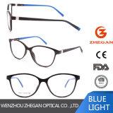 熱い販売Tr90方法女性の光学フレーム、カスタム接眼レンズフレーム