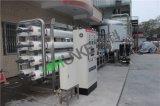 Macchina di trattamento delle acque del sistema del RO di Chunke 45t/H in Tailand