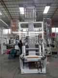 ABA HDPE Film máquina sopladora 800modelo para T-Shirt bolsa