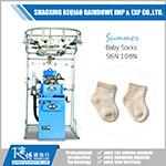 3.5'' RB Flat Sock Knitting machine