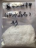 Tripotassium Hexafluoroaluminate; Het Fluoride van het Kalium van het aluminium; Kalium Fluoroaluminate