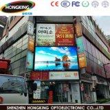 表示を広告する低い電力の消費P5屋外のフルカラーLED