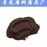 Malla 60-120satisfecho gran granate de primer grado material filtrante